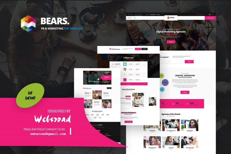 熊的-Pr&营销PSD模板