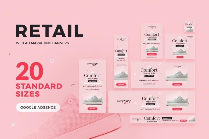 零售网络广告营销横幅UI工具包