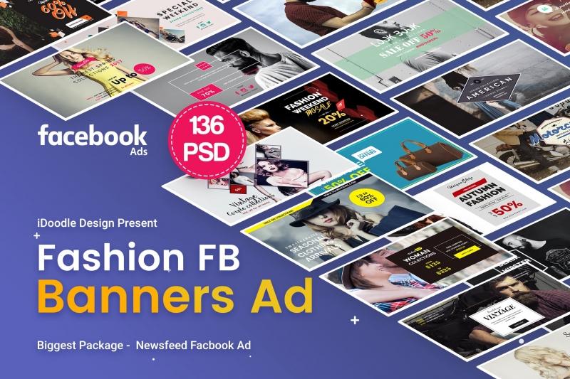 时尚Facebook广告横幅-136 PSD