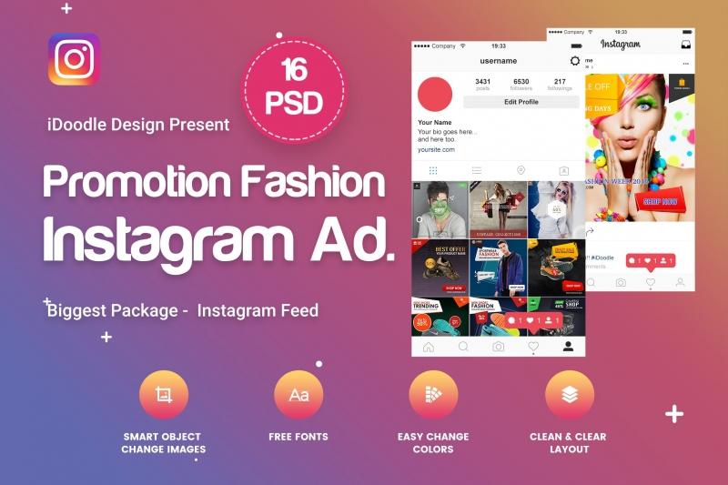 Instagram时尚,产品广告-16 PSD