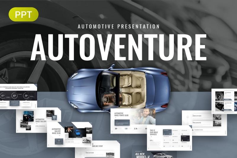 Autoventure汽车PowerPoint模板